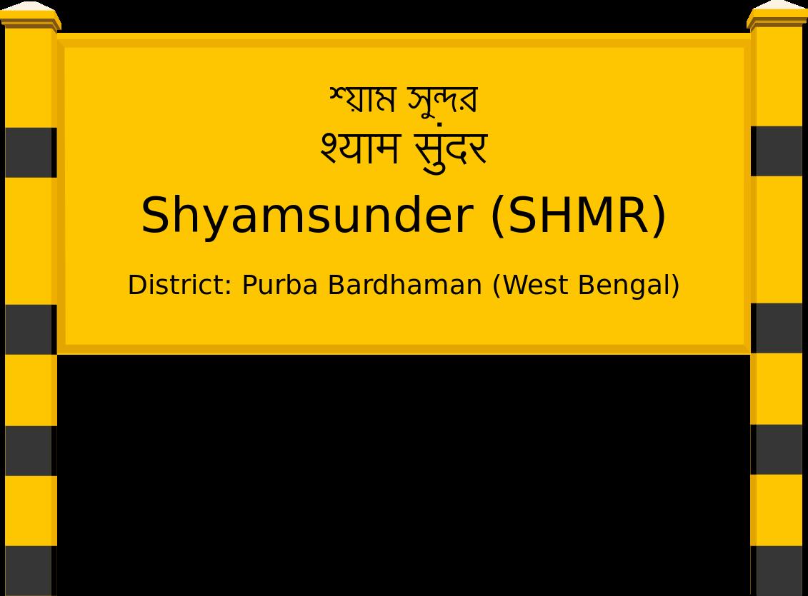 Shyamsunder (SHMR) Railway Station