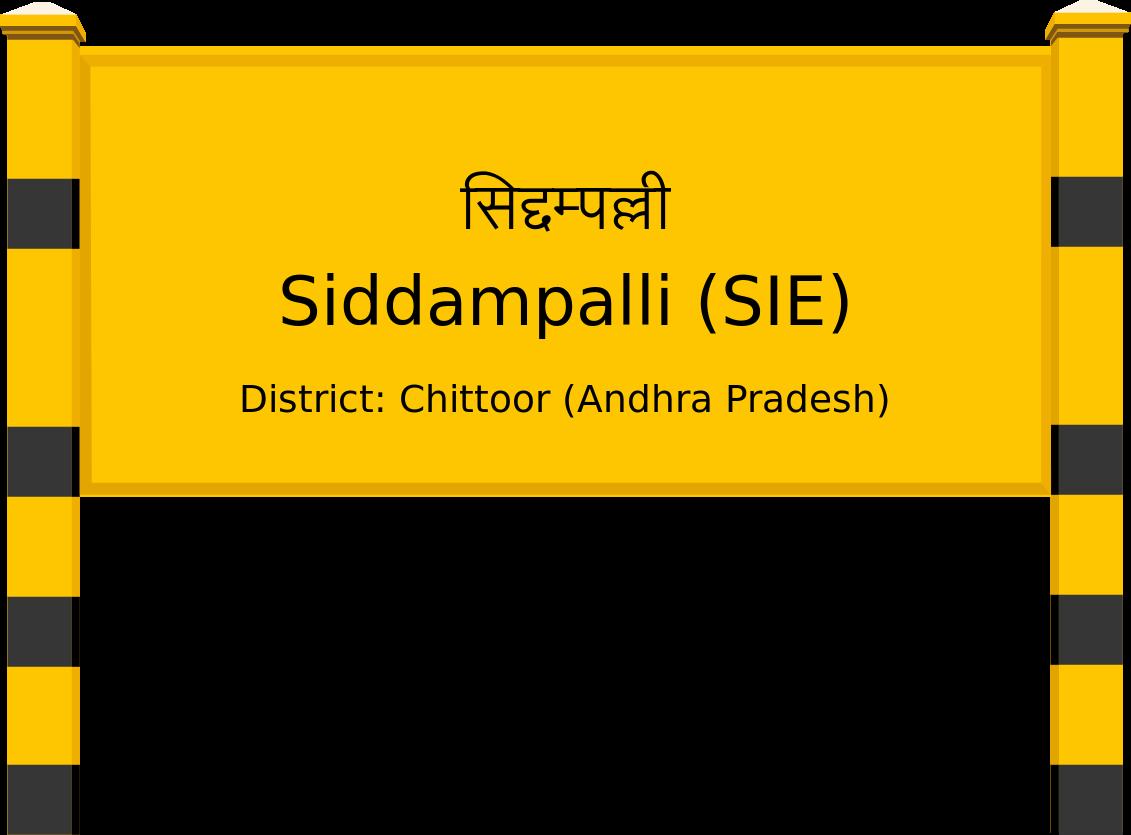 Siddampalli (SIE) Railway Station