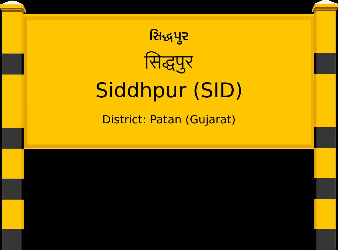 Siddhpur (SID) Railway Station