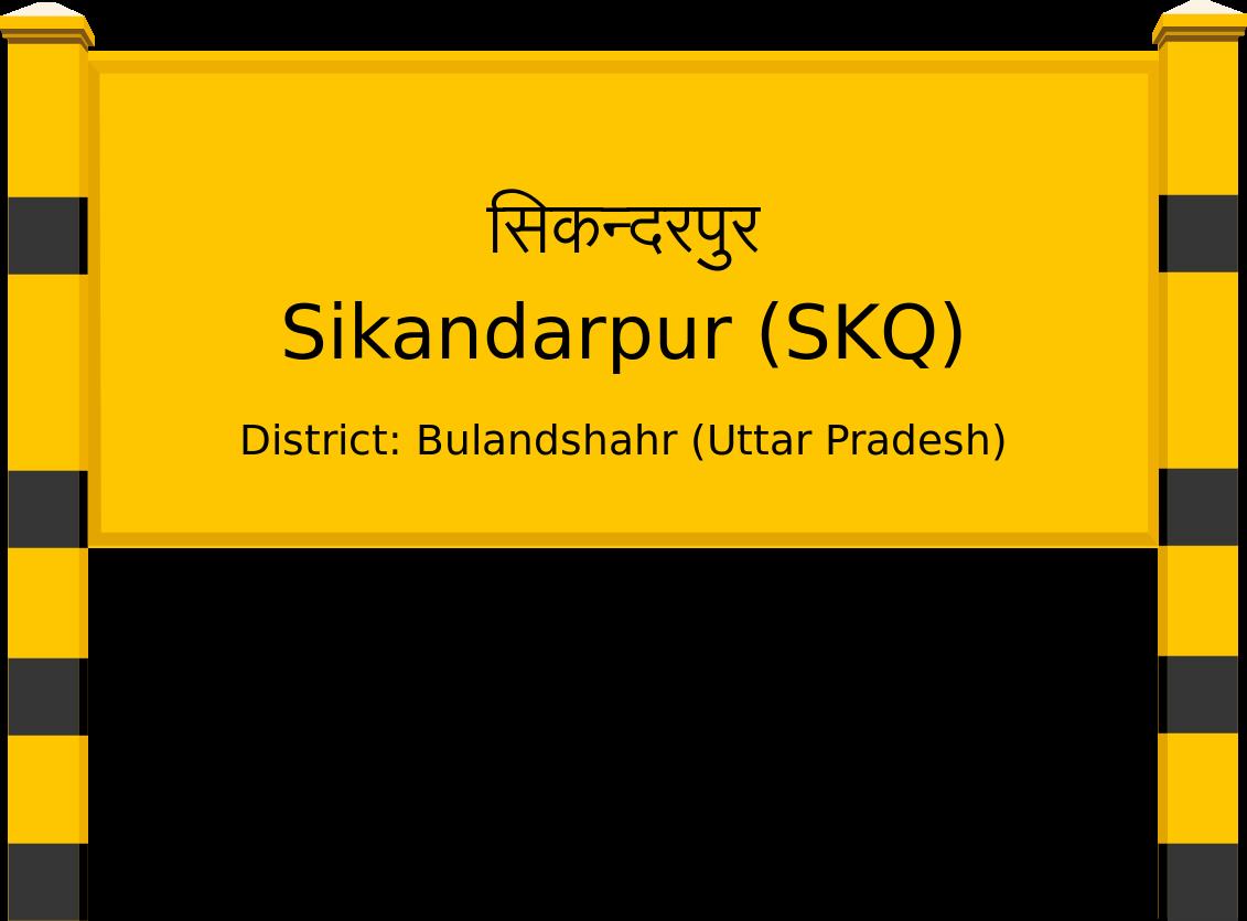 Sikandarpur (SKQ) Railway Station