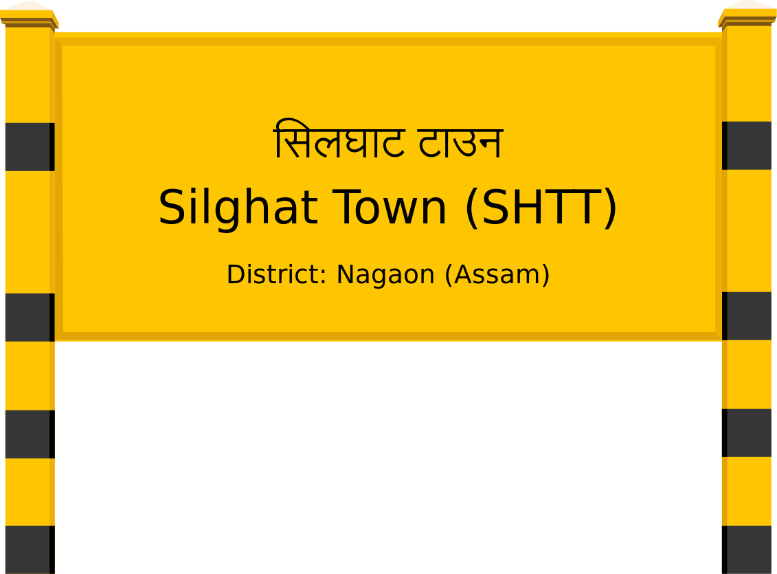Silghat Town (SHTT) Railway Station