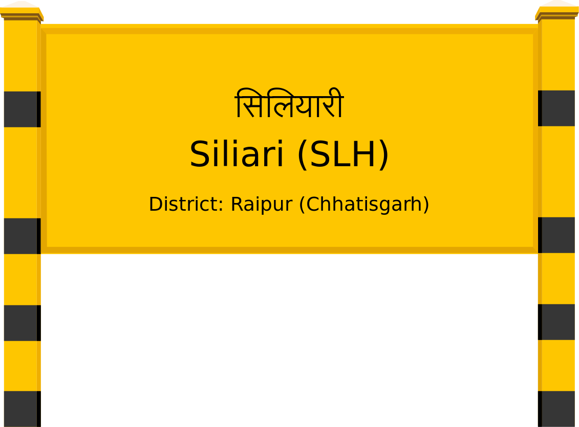 Siliari (SLH) Railway Station