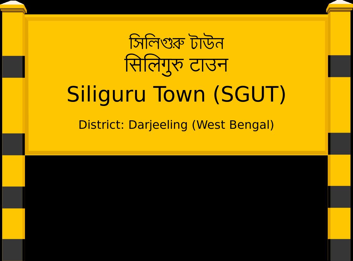 Siliguru Town (SGUT) Railway Station