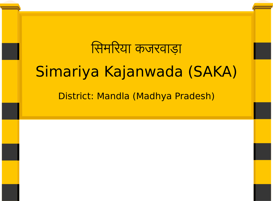 Simariya Kajanwada (SAKA) Railway Station