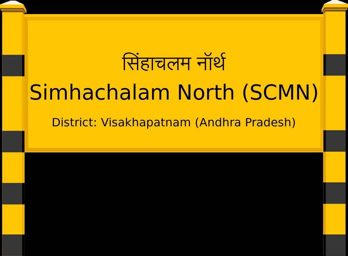 Simhachalam North (SCMN) Railway Station