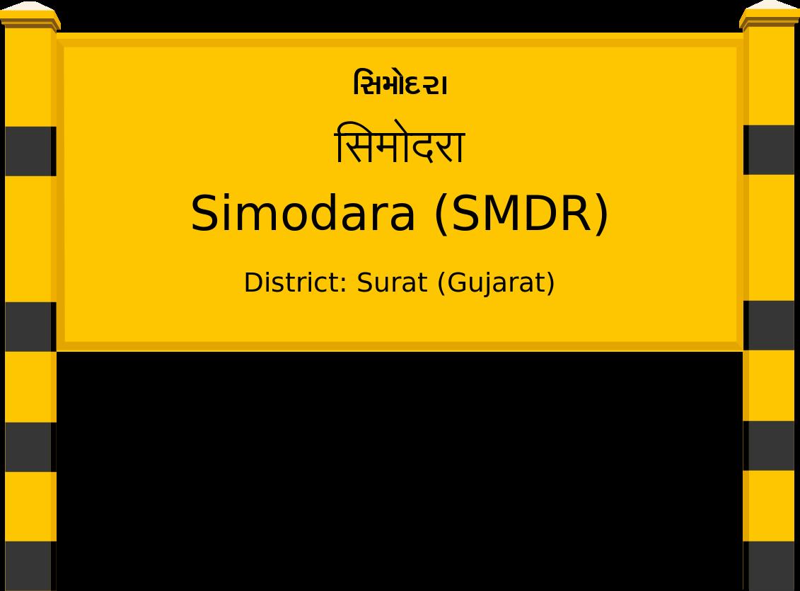 Simodara (SMDR) Railway Station