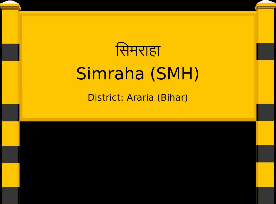 Simraha (SMH) Railway Station