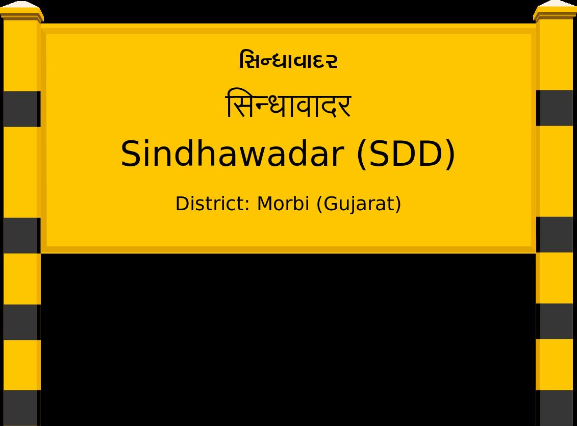 Sindhawadar (SDD) Railway Station