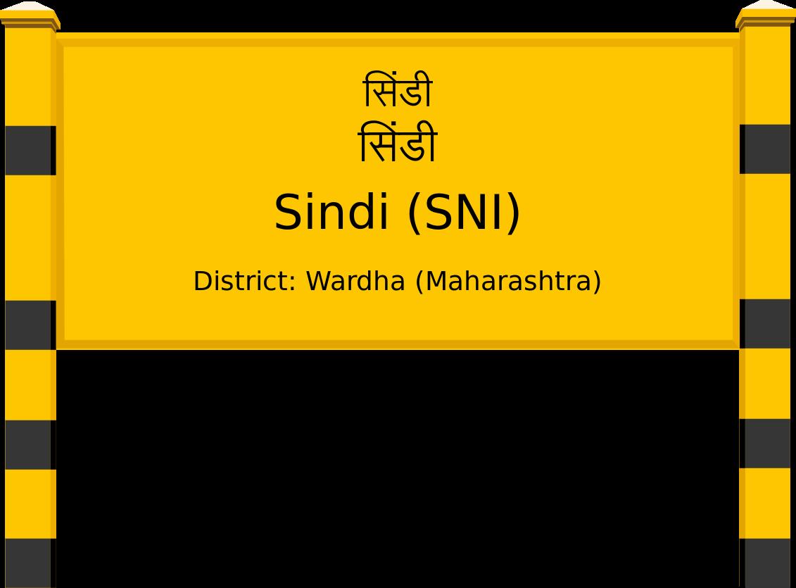 Sindi (SNI) Railway Station