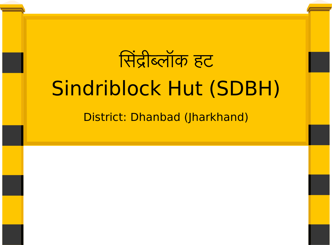 Sindriblock Hut (SDBH) Railway Station