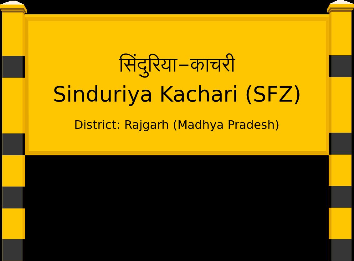 Sinduriya Kachari (SFZ) Railway Station