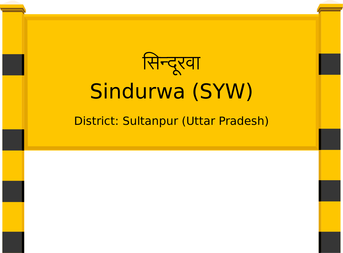 Sindurwa (SYW) Railway Station