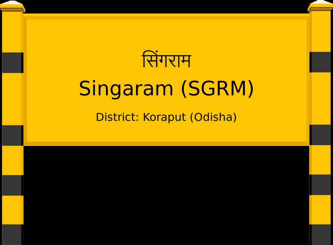 Singaram (SGRM) Railway Station