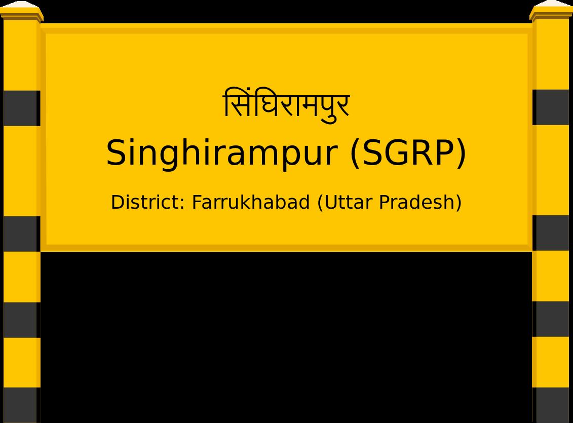 Singhirampur (SGRP) Railway Station