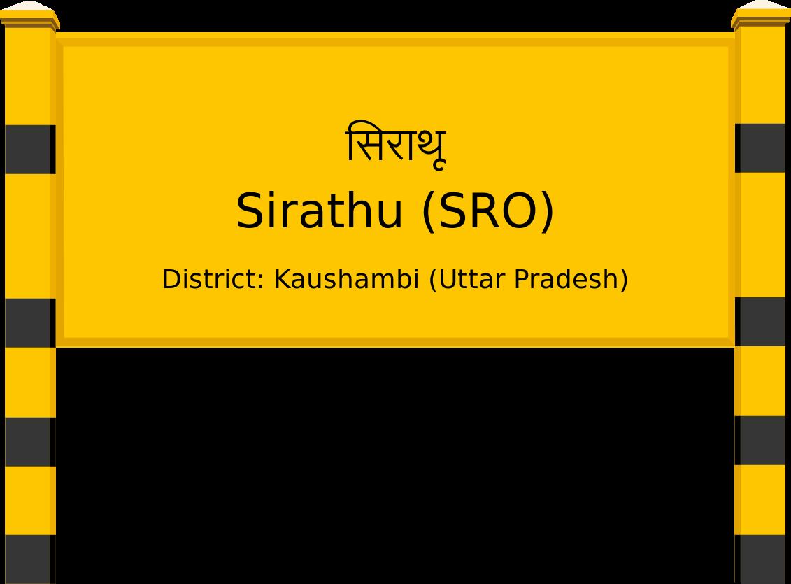 Sirathu (SRO) Railway Station