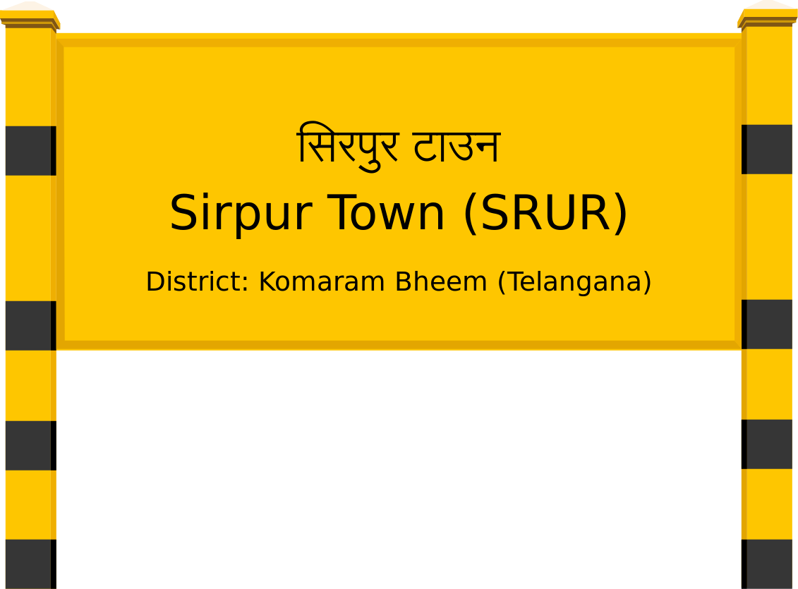 Sirpur Town (SRUR) Railway Station