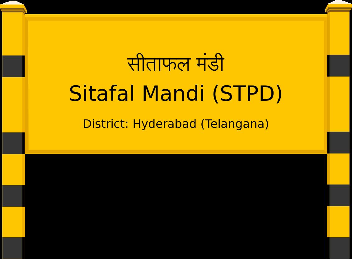 Sitafal Mandi (STPD) Railway Station