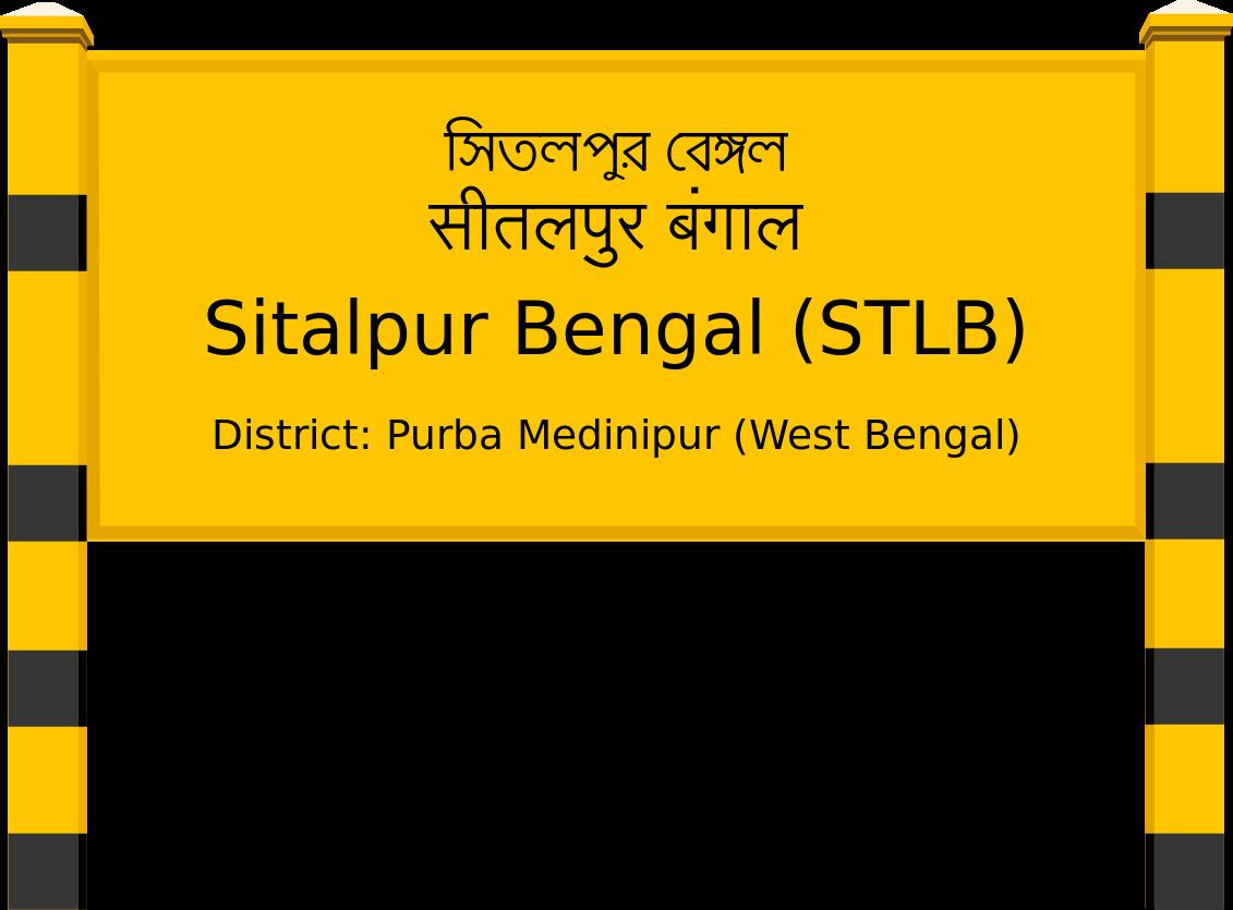 Sitalpur Bengal (STLB) Railway Station
