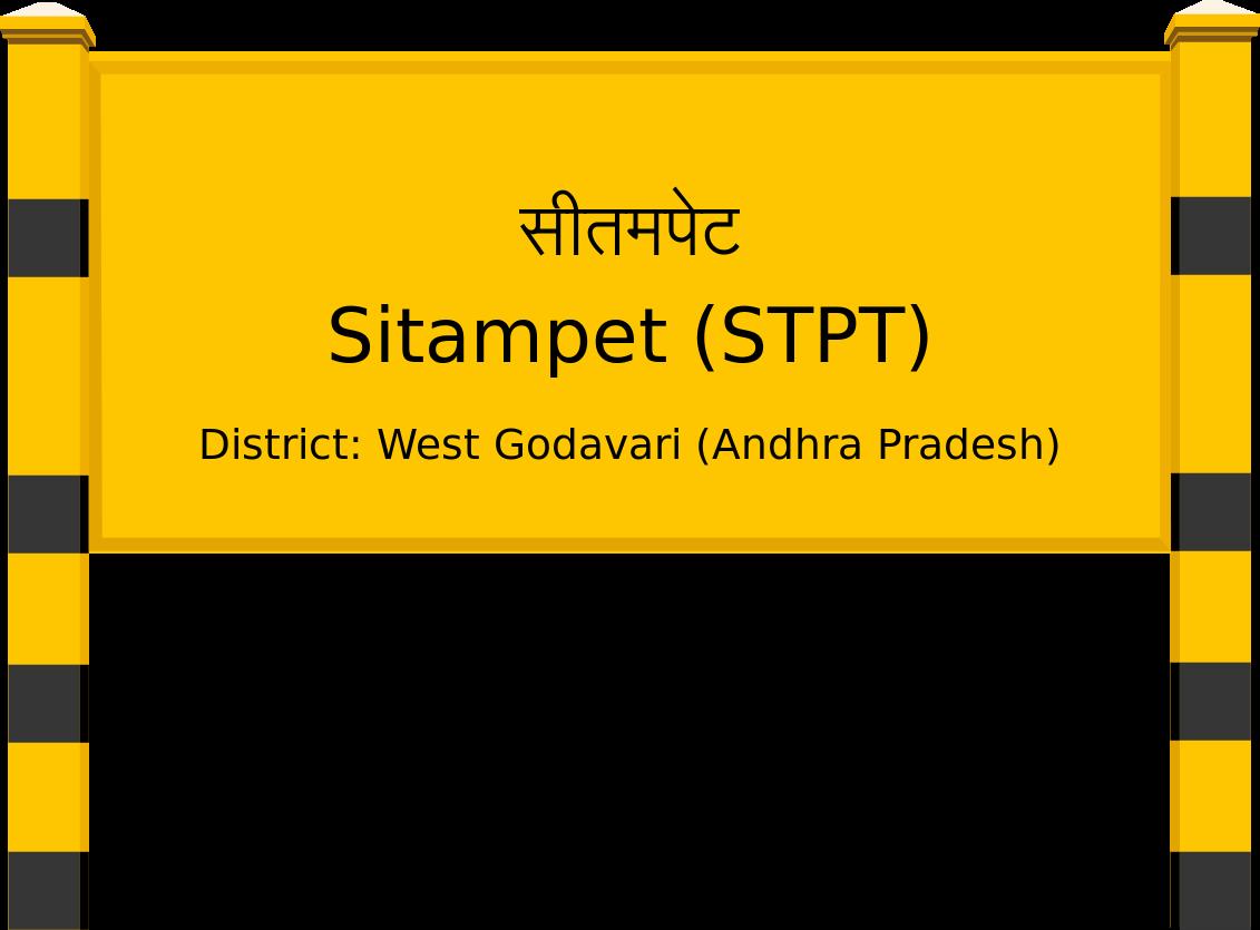 Sitampet (STPT) Railway Station