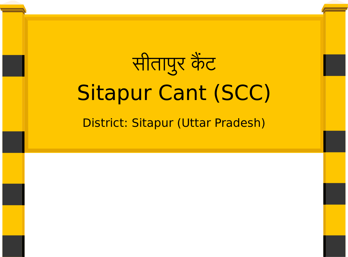 Sitapur Cant (SCC) Railway Station
