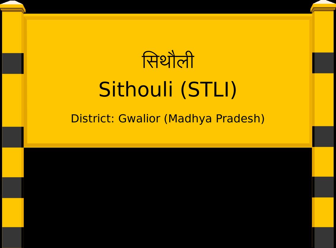 Sithouli (STLI) Railway Station