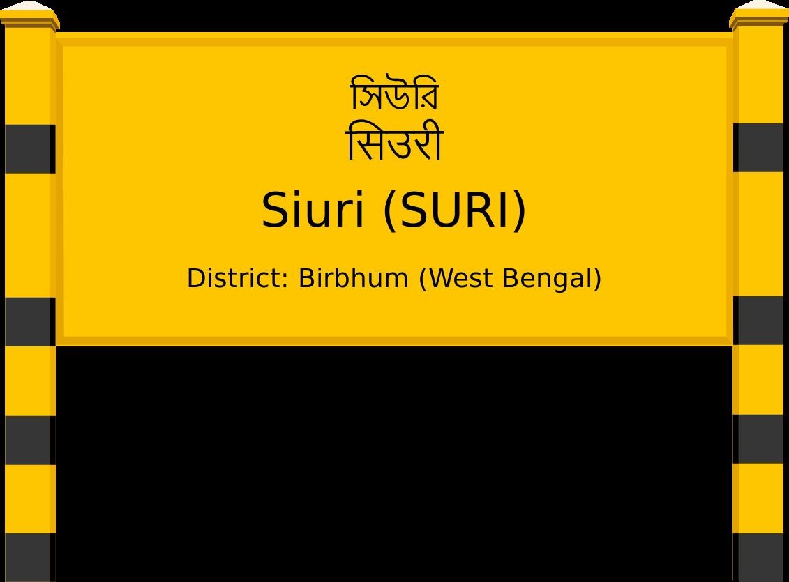 Siuri (SURI) Railway Station