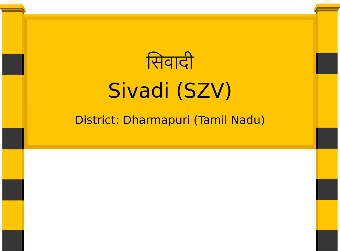 Sivadi (SZV) Railway Station