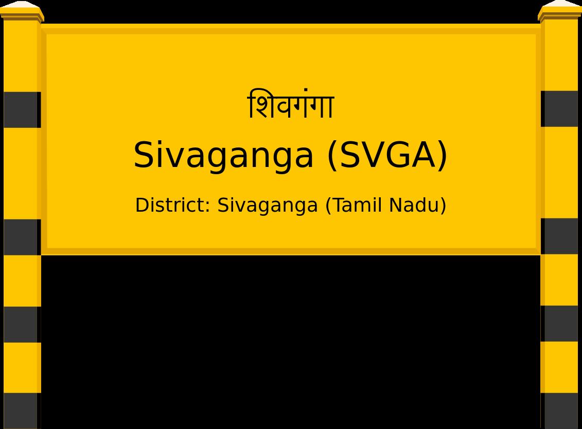 Sivaganga (SVGA) Railway Station