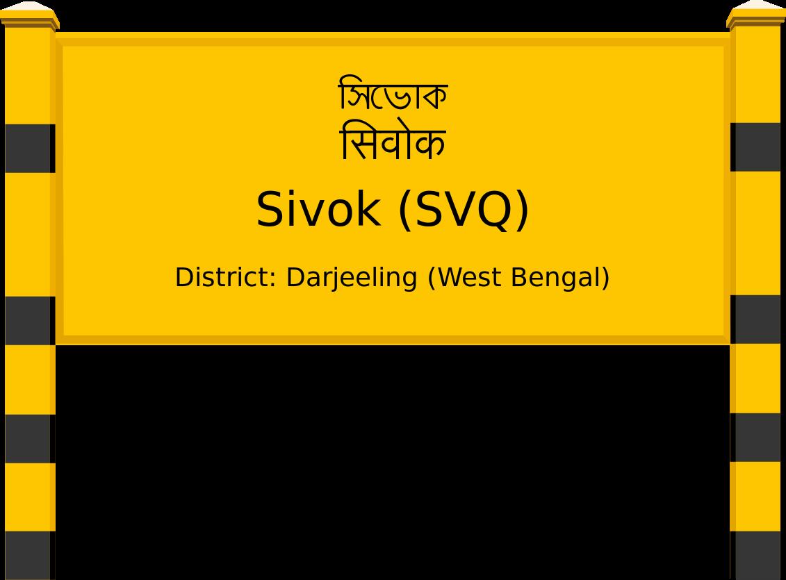 Sivok (SVQ) Railway Station