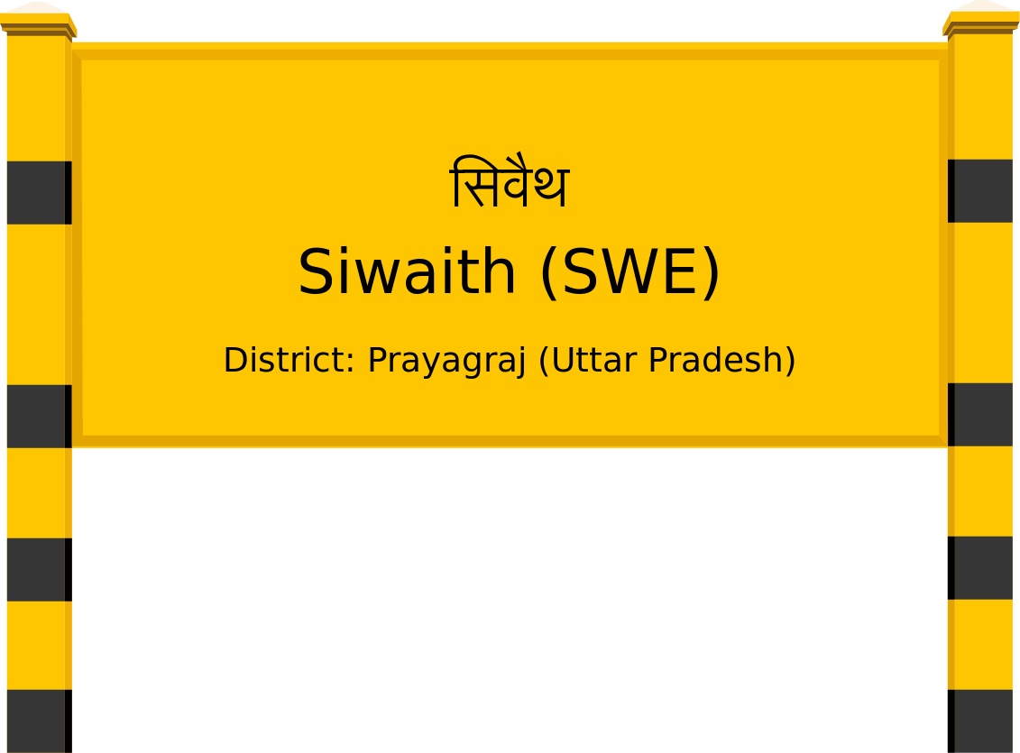 Siwaith (SWE) Railway Station