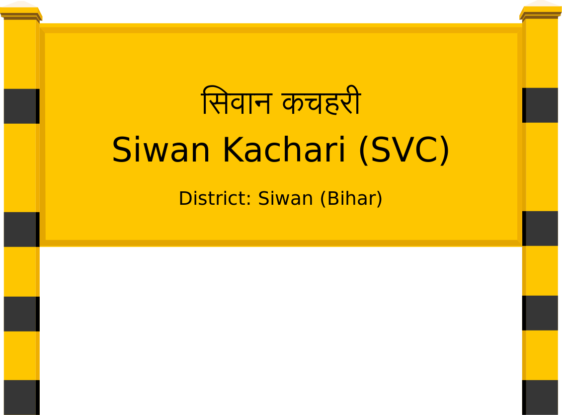 Siwan Kachari (SVC) Railway Station