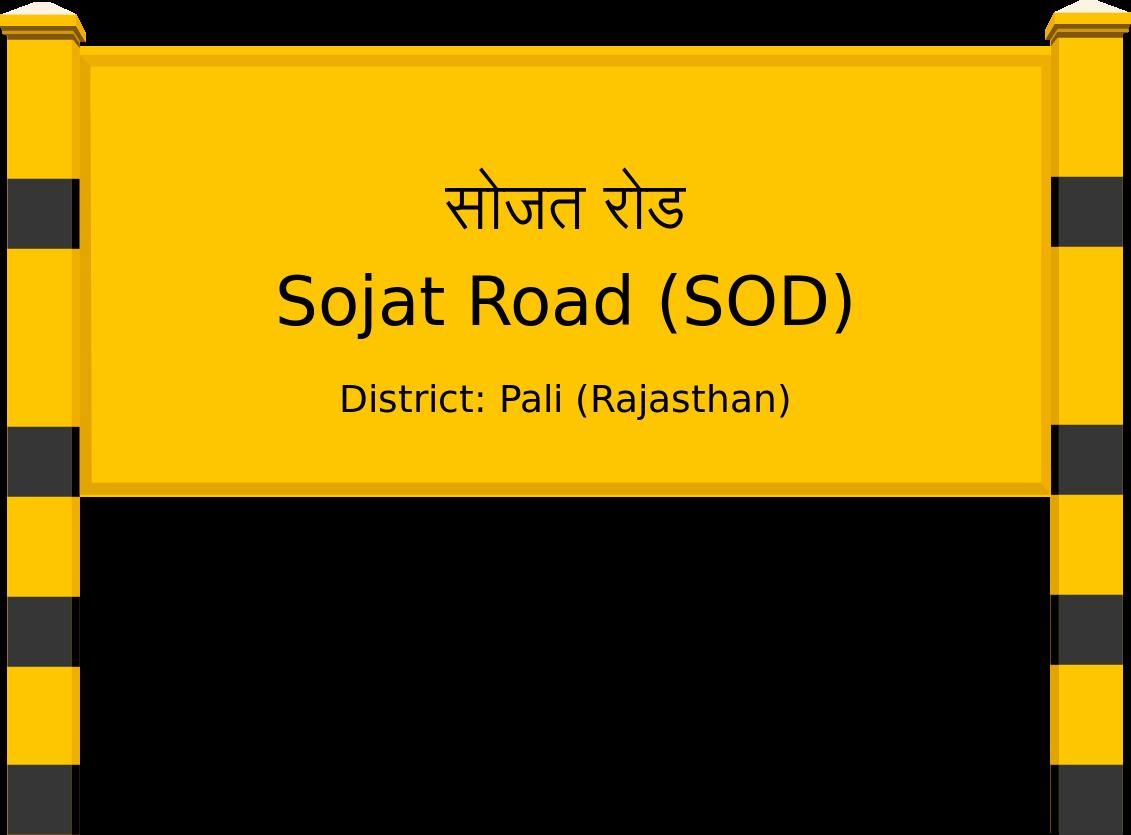 Sojat Road (SOD) Railway Station