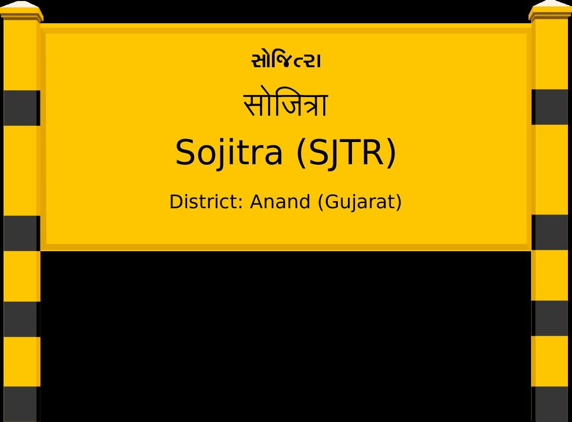 Sojitra (SJTR) Railway Station