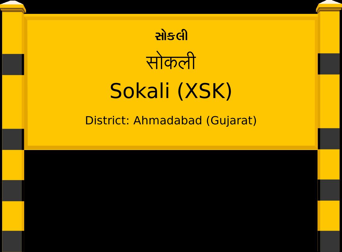 Sokali (XSK) Railway Station