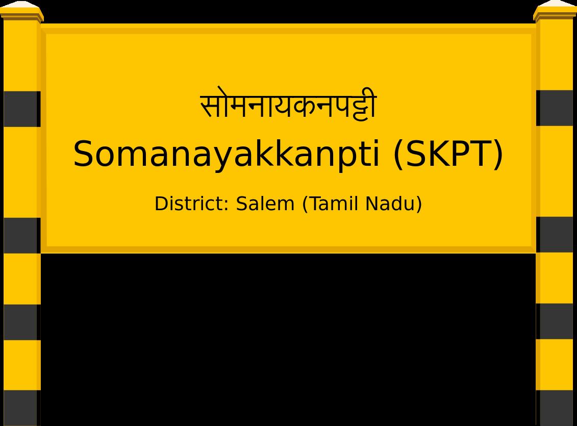 Somanayakkanpti (SKPT) Railway Station