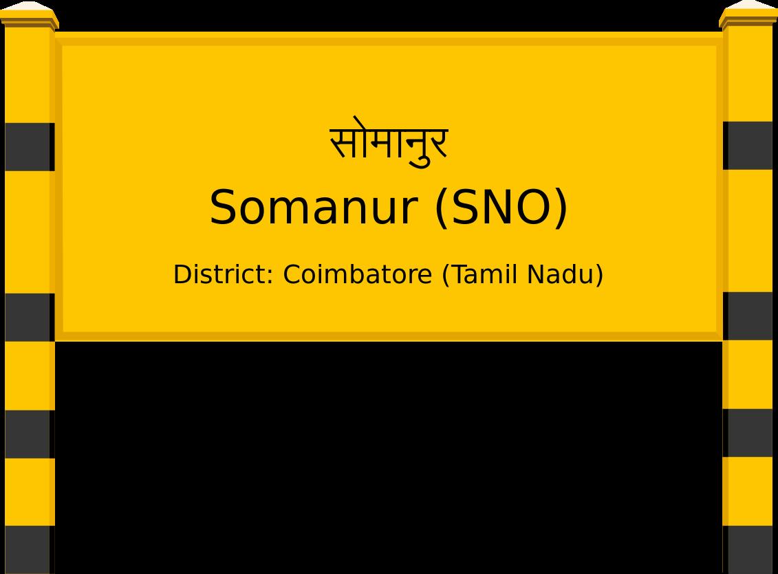 Somanur (SNO) Railway Station