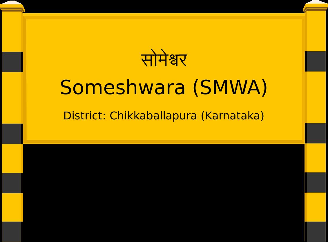 Someshwara (SMWA) Railway Station