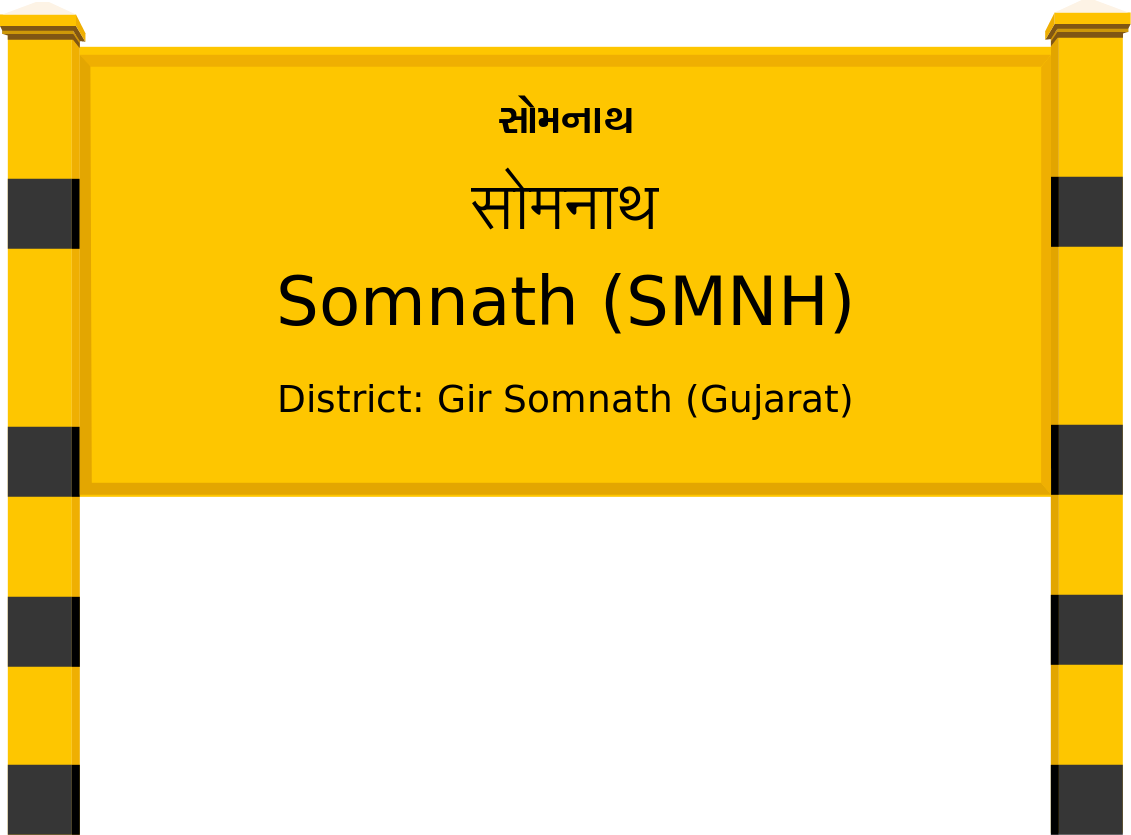 Somnath (SMNH) Railway Station