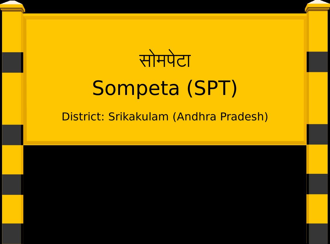 Sompeta (SPT) Railway Station