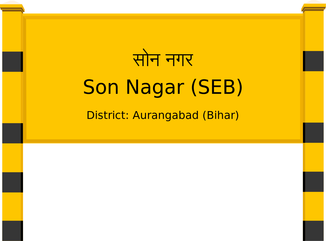 Son Nagar (SEB) Railway Station