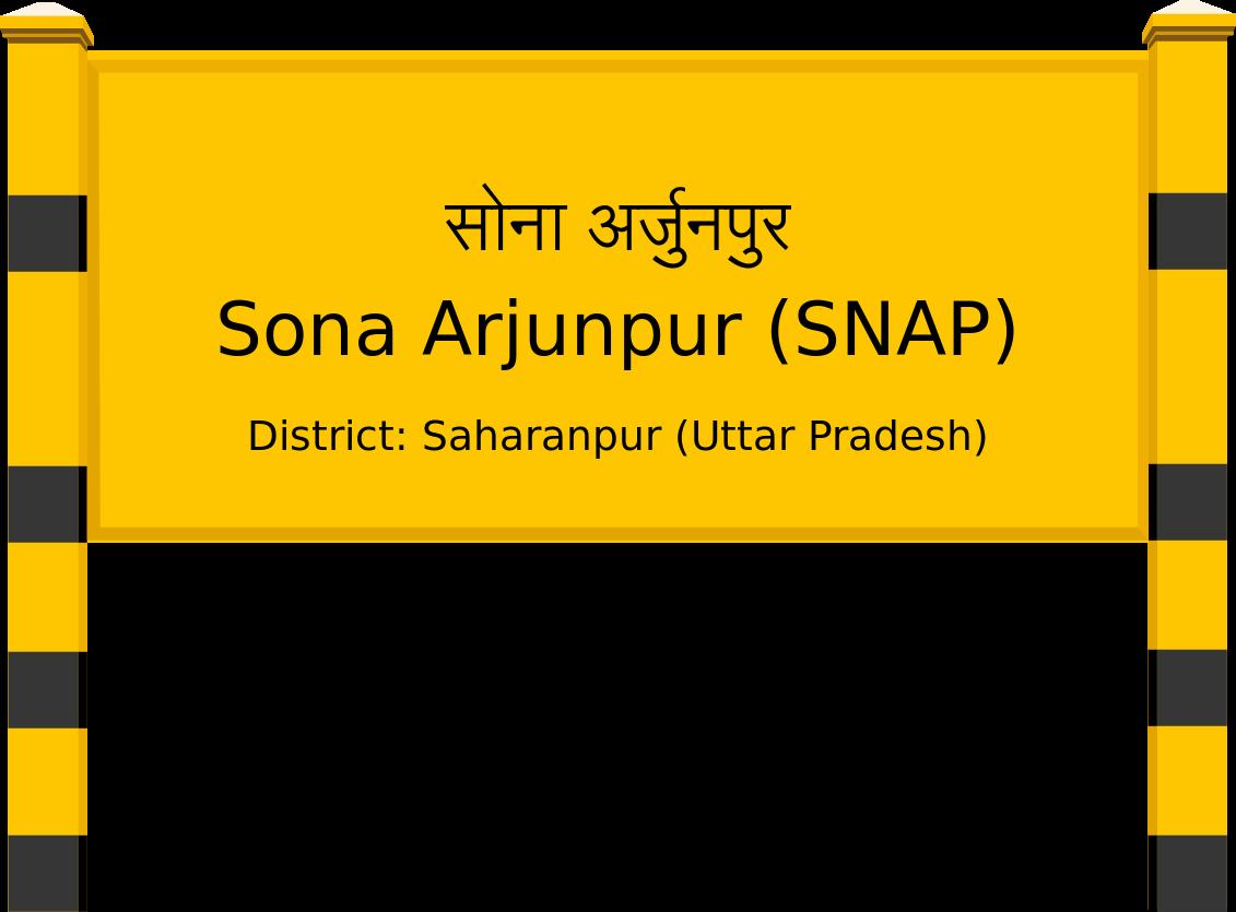 Sona Arjunpur (SNAP) Railway Station