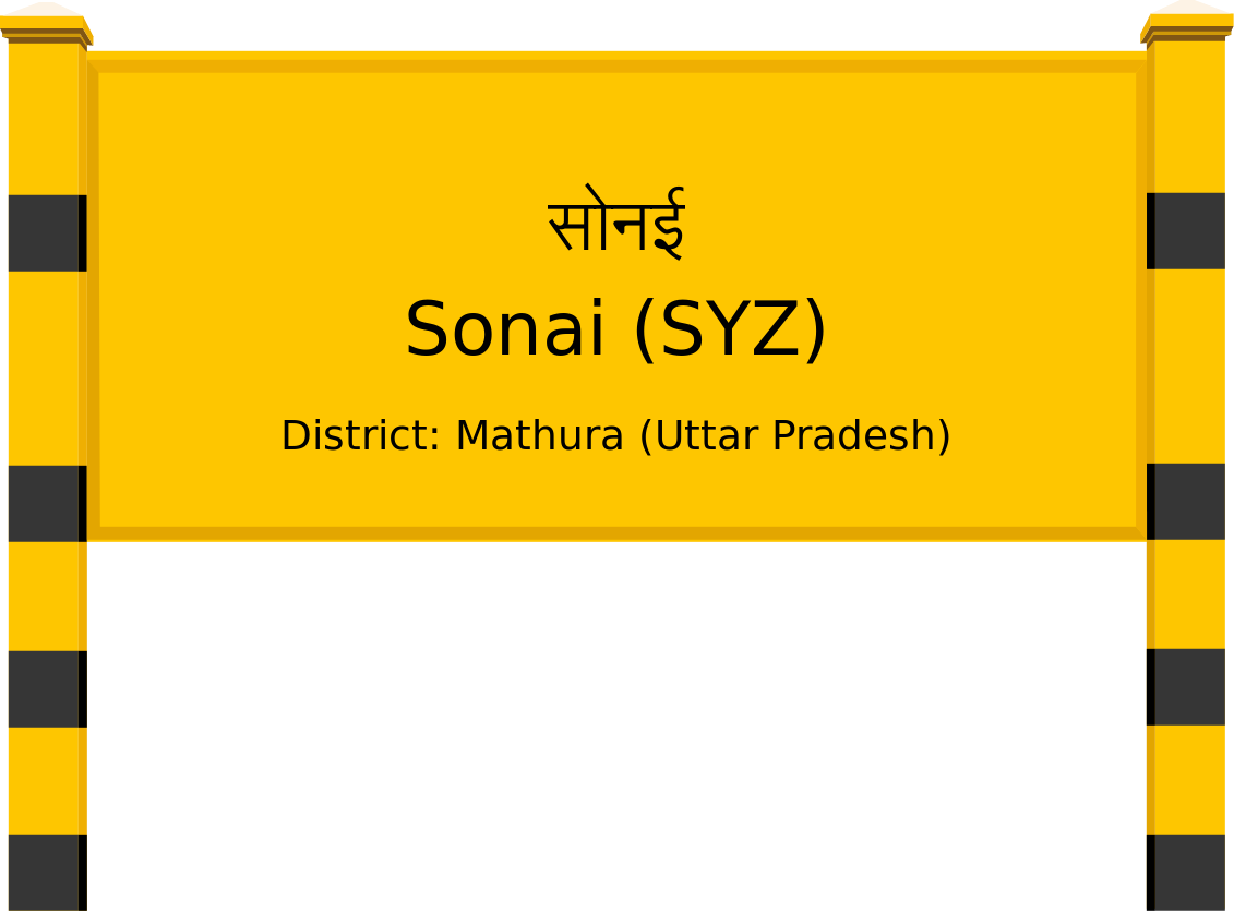 Sonai (SYZ) Railway Station