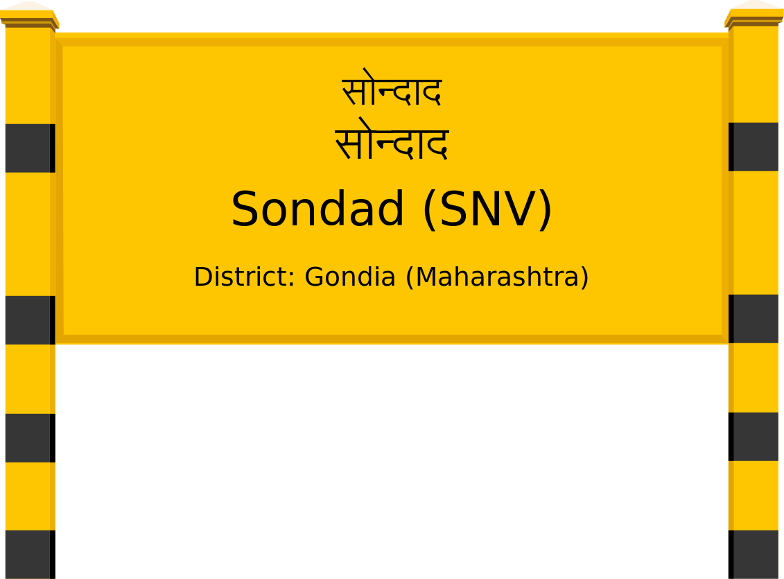 Sondad (SNV) Railway Station