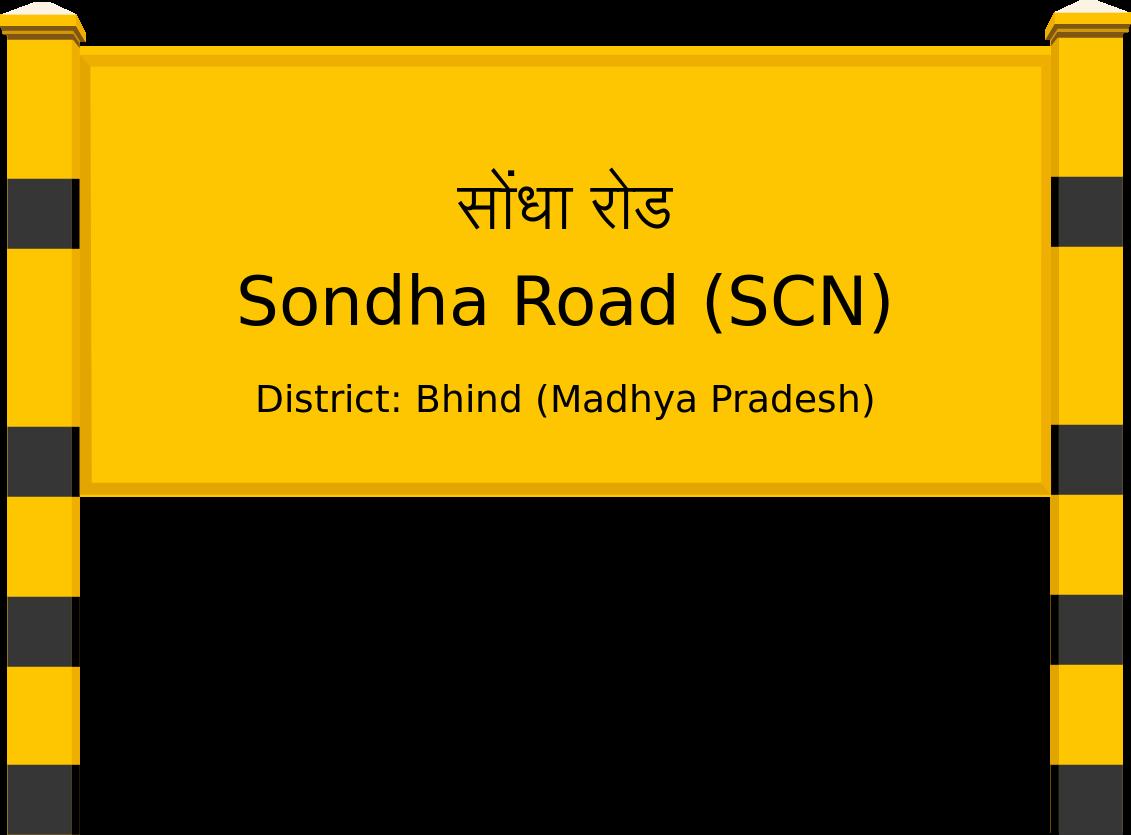 Sondha Road (SCN) Railway Station
