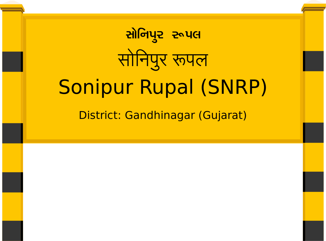 Sonipur Rupal (SNRP) Railway Station
