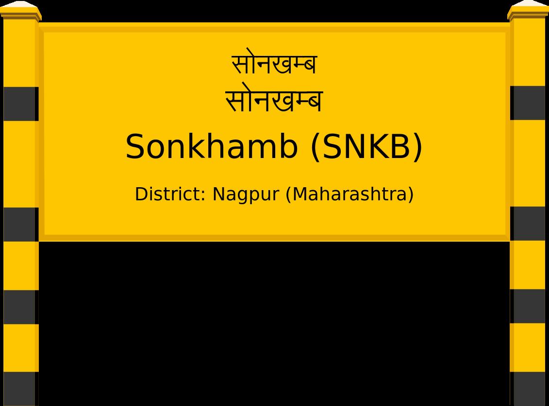 Sonkhamb (SNKB) Railway Station
