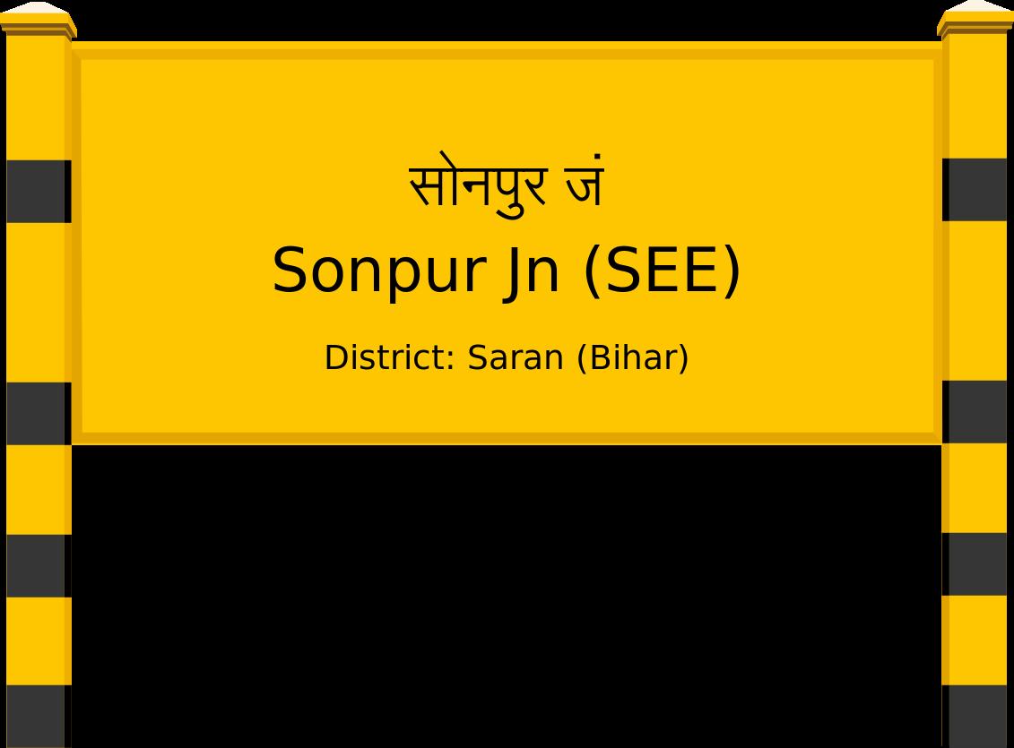 Sonpur Jn (SEE) Railway Station