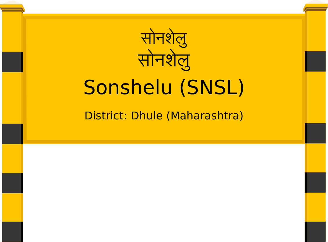 Sonshelu (SNSL) Railway Station