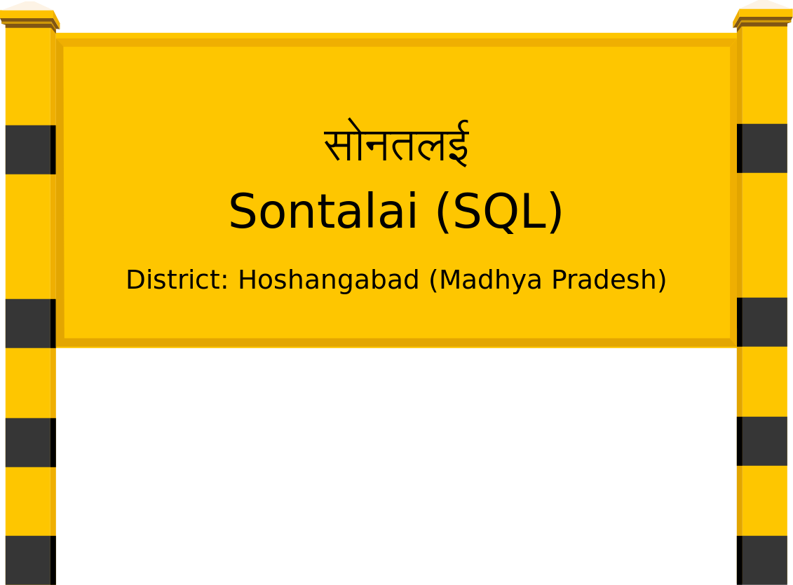 Sontalai (SQL) Railway Station