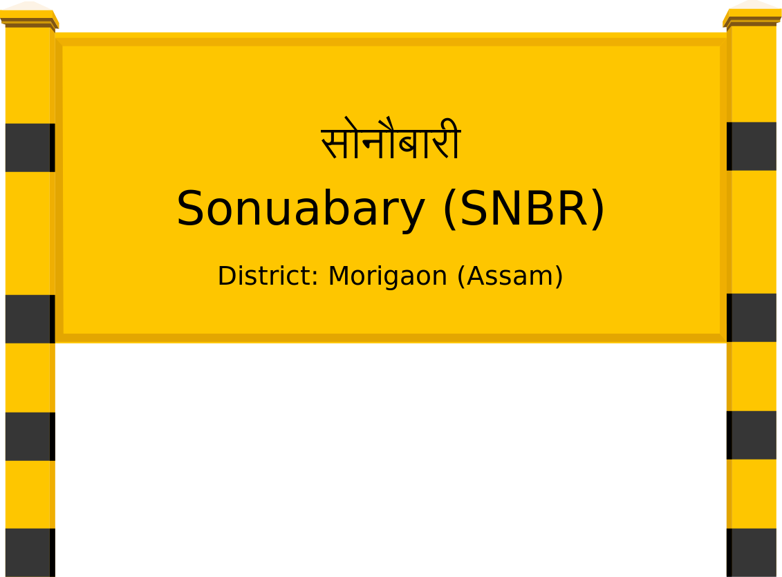 Sonuabary (SNBR) Railway Station